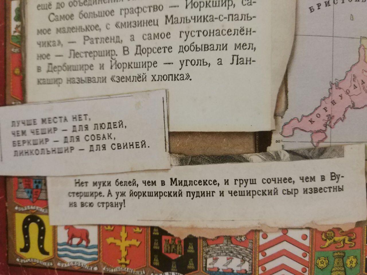 http://sh.uploads.ru/IArD5.jpg