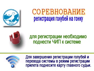 http://sh.uploads.ru/IDGKw.jpg