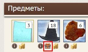 http://sh.uploads.ru/IGfLM.jpg