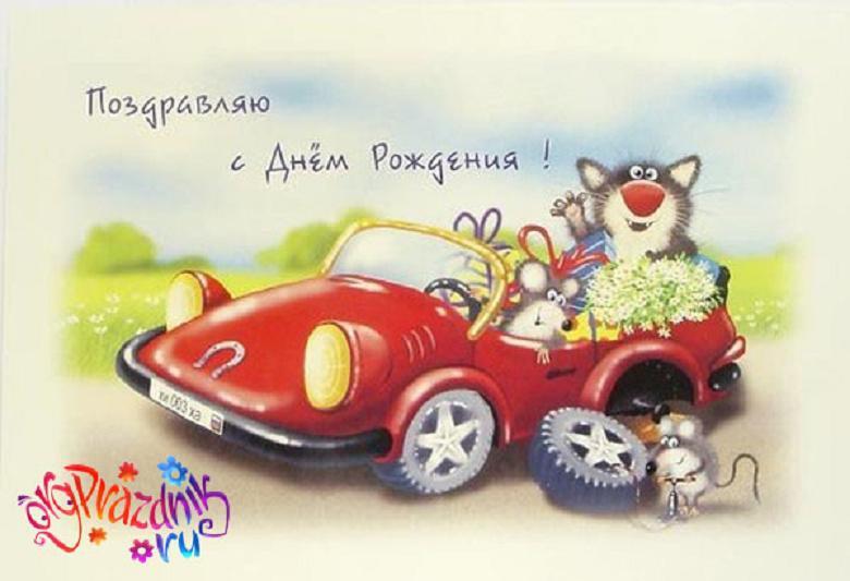 http://sh.uploads.ru/IHKVh.jpg