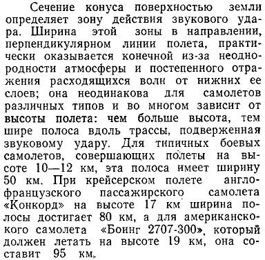 http://sh.uploads.ru/IOVnm.png