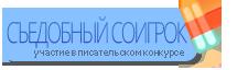 http://sh.uploads.ru/IRo85.png