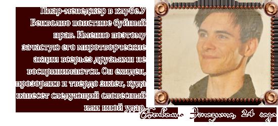http://sh.uploads.ru/IUeND.png