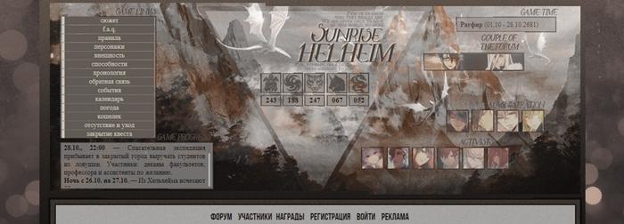 http://sh.uploads.ru/IXNti.jpg