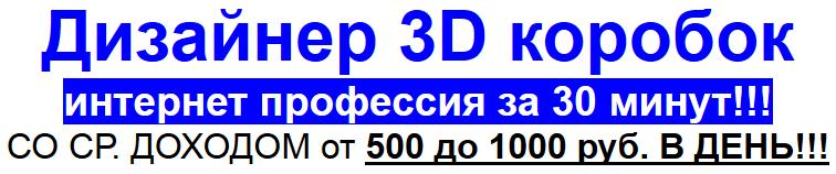 http://sh.uploads.ru/IaOMp.png