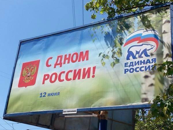 http://sh.uploads.ru/Ii536.jpg