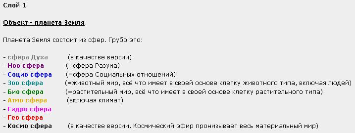 http://sh.uploads.ru/IkzKq.png