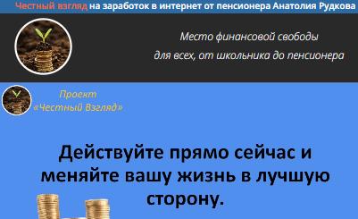 http://sh.uploads.ru/IovO9.png