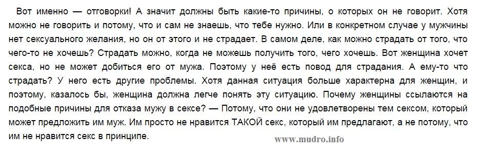 http://sh.uploads.ru/IqARz.jpg