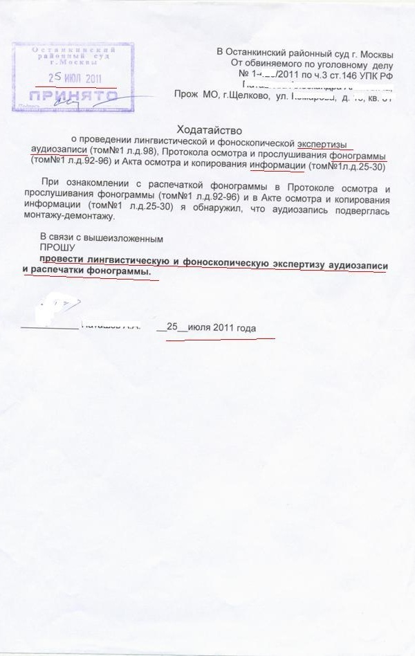 http://sh.uploads.ru/IqRVM.jpg