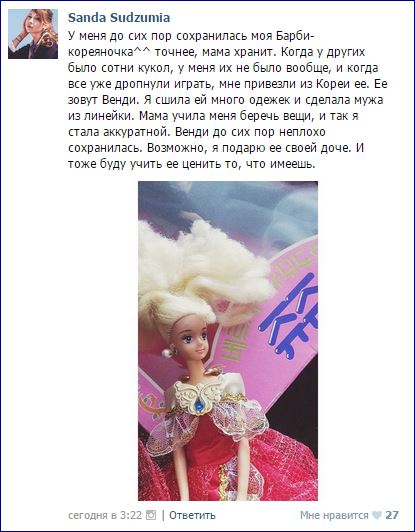 http://sh.uploads.ru/IuEb2.jpg