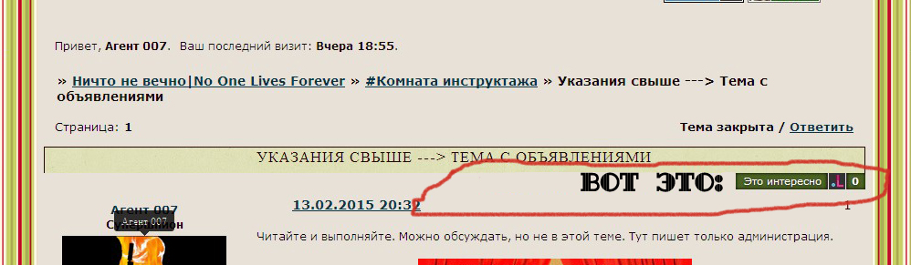 http://sh.uploads.ru/J1N9A.jpg