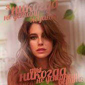 http://sh.uploads.ru/J4pXC.png