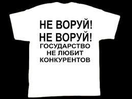 http://sh.uploads.ru/J5GPe.jpg
