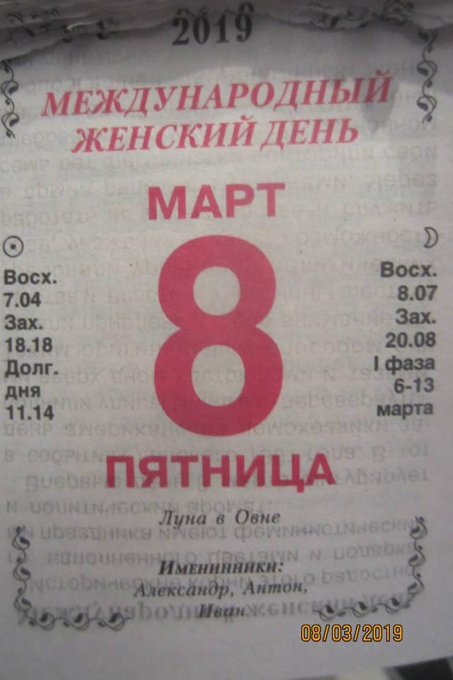 http://sh.uploads.ru/JIYMx.jpg