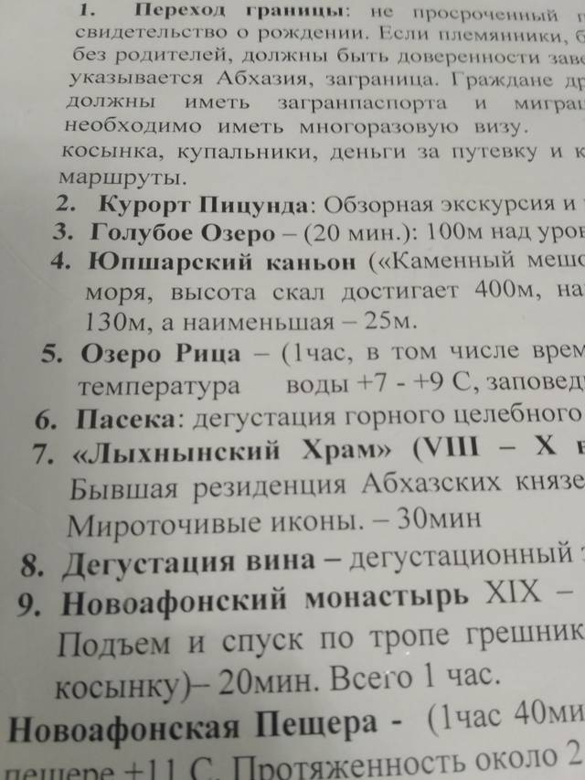 http://sh.uploads.ru/JKQv2.jpg