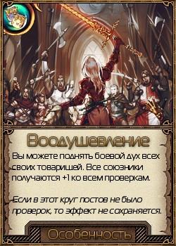 http://sh.uploads.ru/JMqpe.jpg