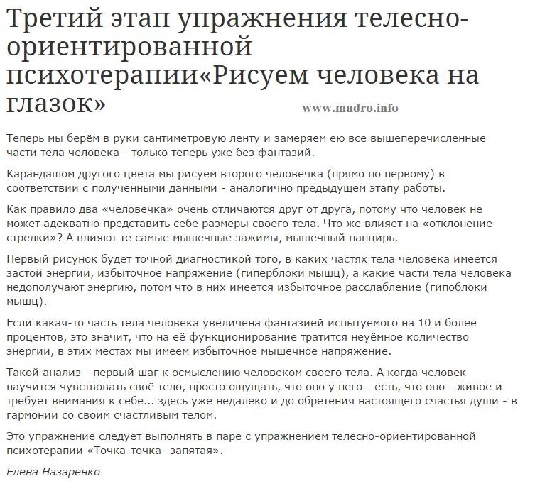 http://sh.uploads.ru/JSVXB.jpg