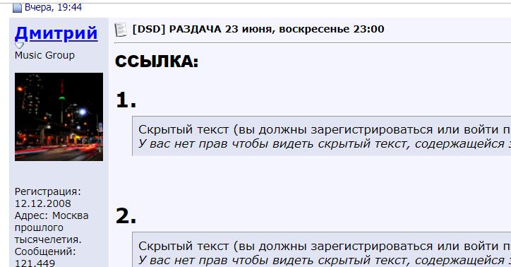 http://sh.uploads.ru/JTPuw.png