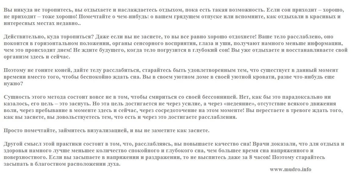 http://sh.uploads.ru/JcPHE.jpg