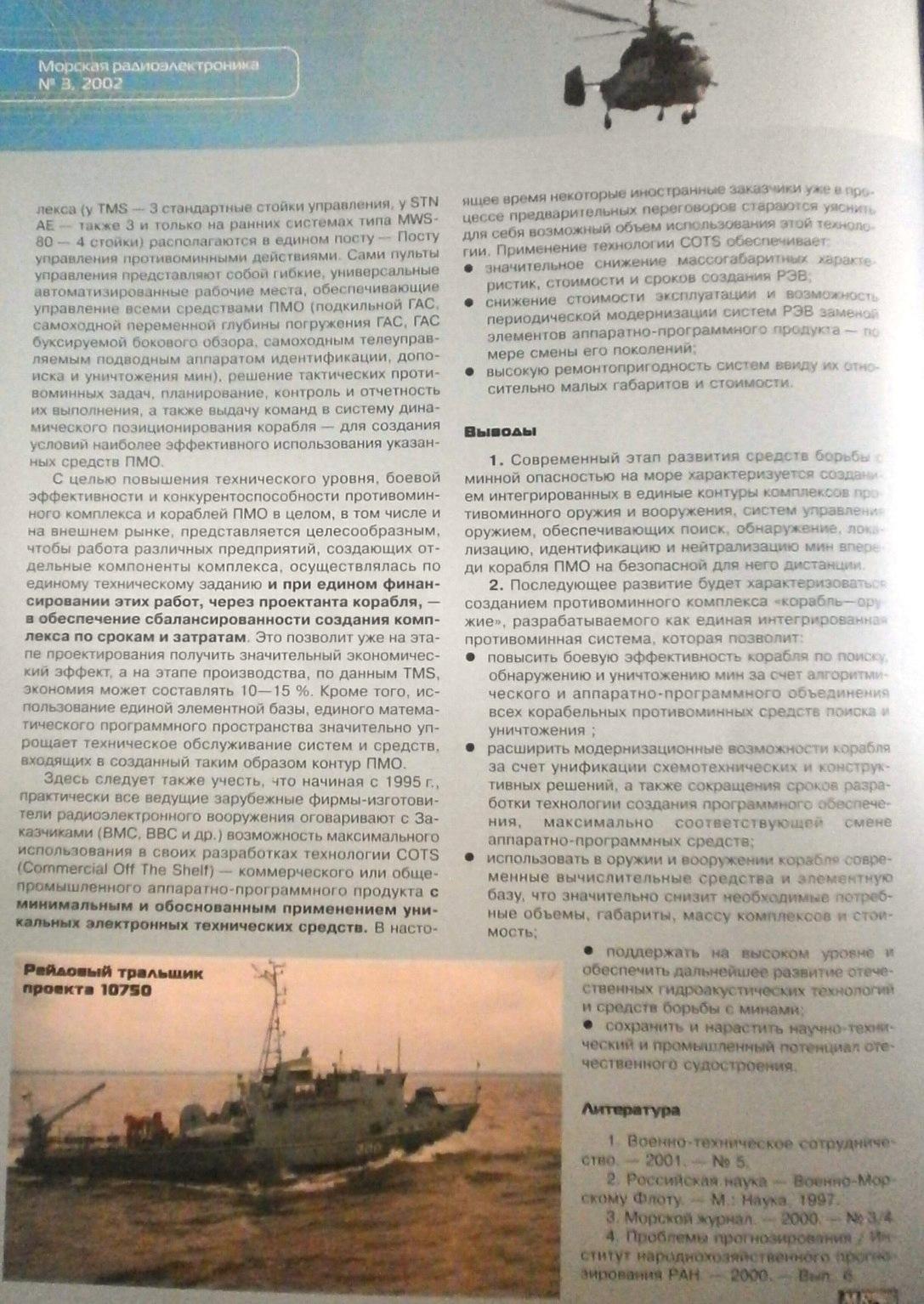 http://sh.uploads.ru/Jd0Hz.jpg