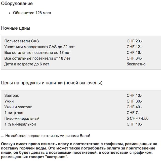 http://sh.uploads.ru/Jfl8h.png