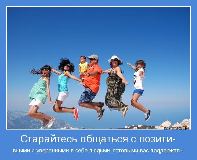 http://sh.uploads.ru/Ji0aI.jpg