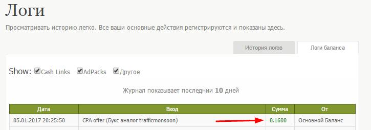 http://sh.uploads.ru/Jn674.png