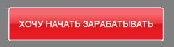 http://sh.uploads.ru/JwkgM.png