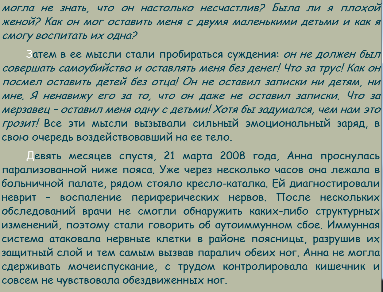 http://sh.uploads.ru/K6Pvj.png