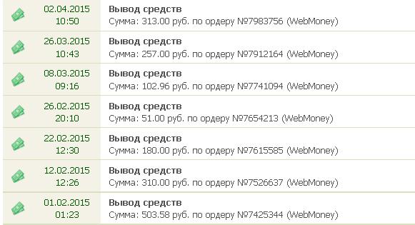 http://sh.uploads.ru/KApWr.jpg
