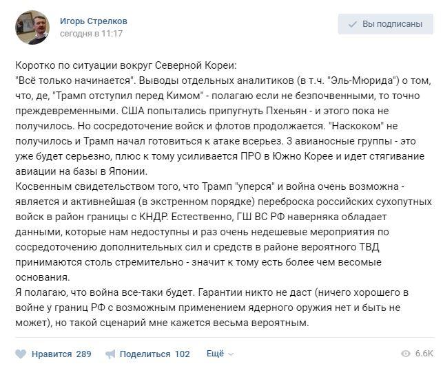 http://sh.uploads.ru/KL00r.jpg