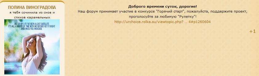 http://sh.uploads.ru/KU52N.jpg