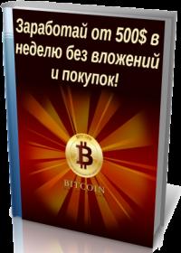 http://sh.uploads.ru/KXxvb.png