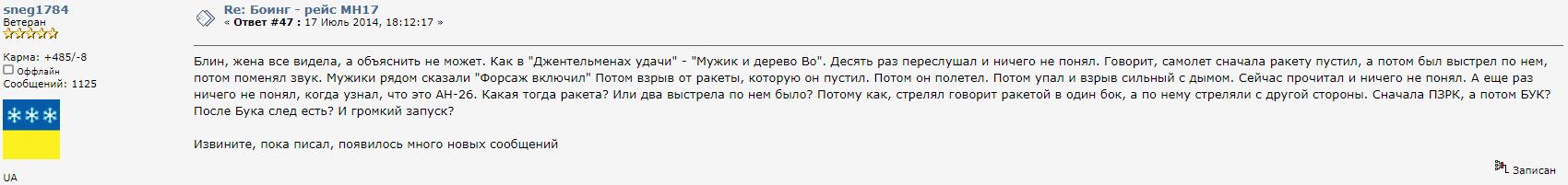 http://sh.uploads.ru/KbWfS.png