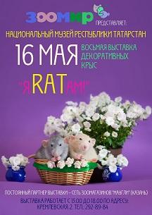 http://sh.uploads.ru/KfFyL.jpg