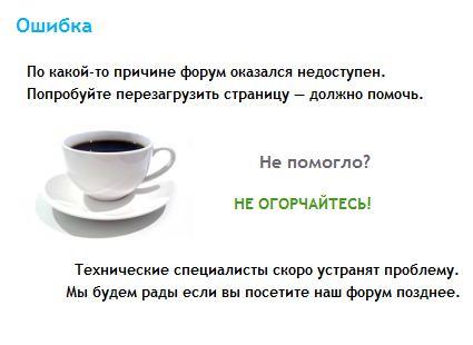 http://sh.uploads.ru/KgSG6.jpg