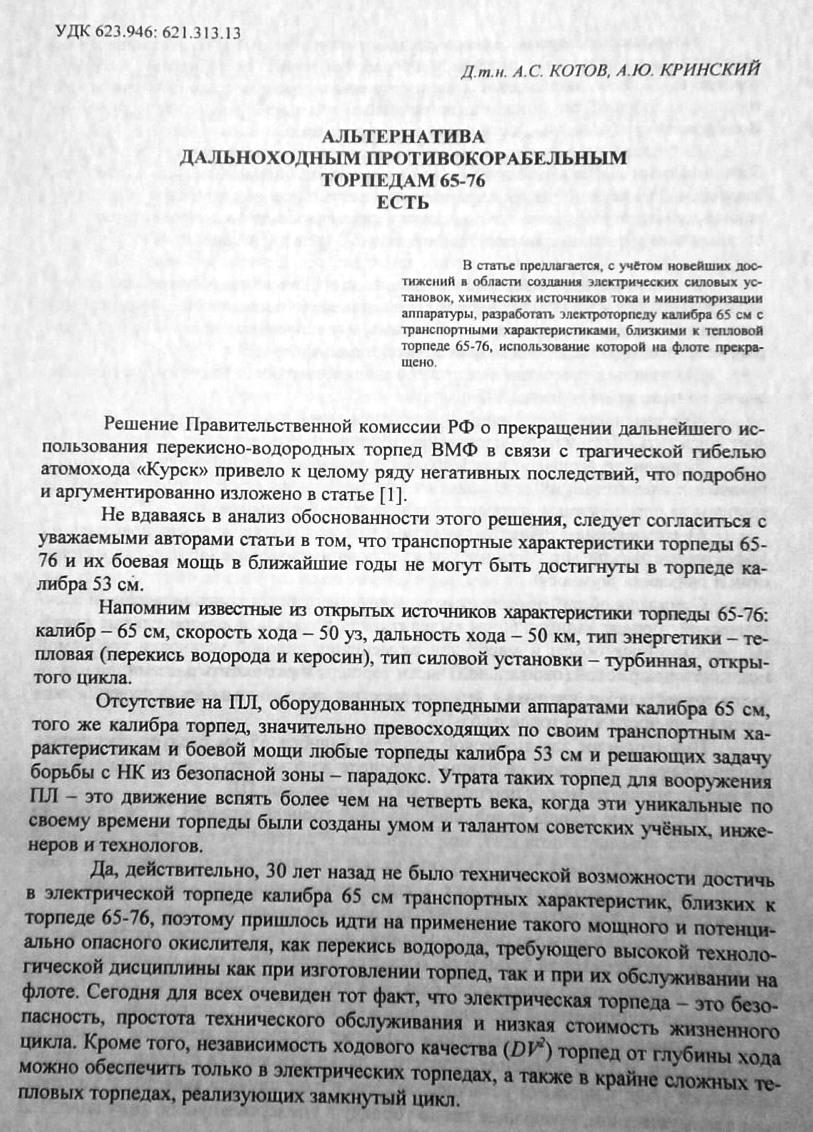 http://sh.uploads.ru/KhI17.jpg
