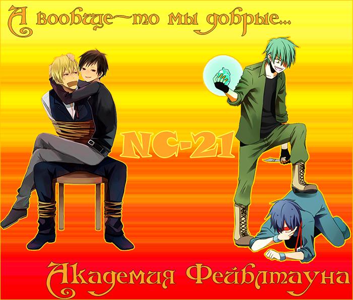 http://sh.uploads.ru/Kifhl.png