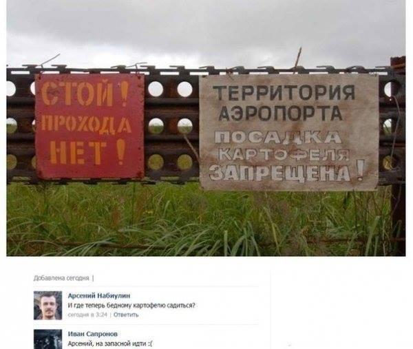 http://sh.uploads.ru/KnCD1.jpg