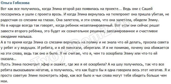 http://sh.uploads.ru/KnlCw.jpg