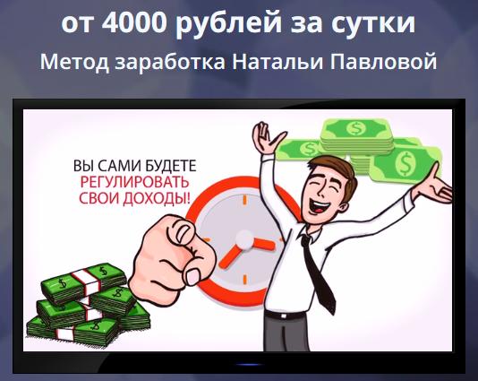 http://sh.uploads.ru/KocnT.png