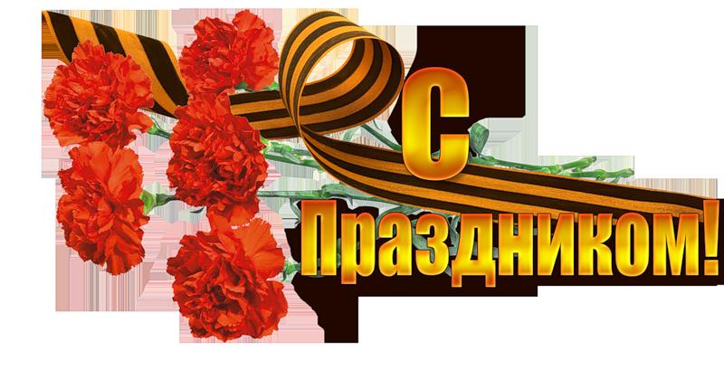 http://sh.uploads.ru/Kogvp.png