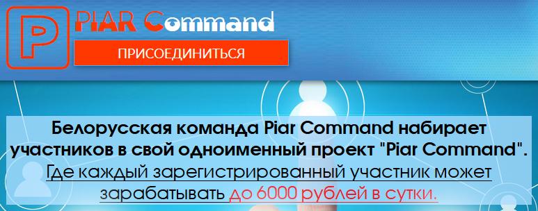 http://sh.uploads.ru/L0Bdx.png