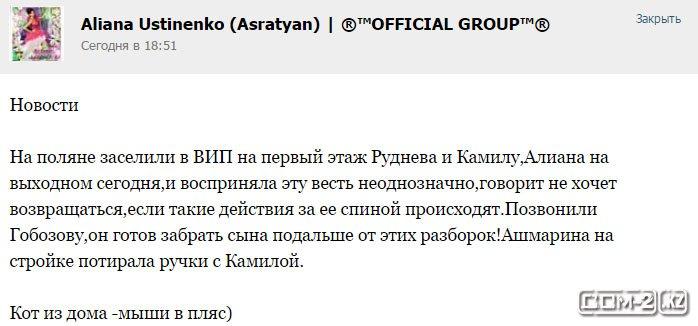 http://sh.uploads.ru/L5zYC.jpg