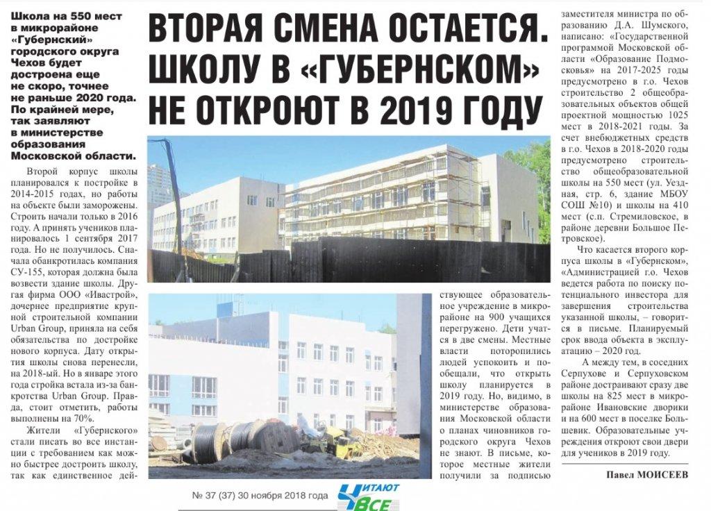 http://sh.uploads.ru/L8ahE.jpg