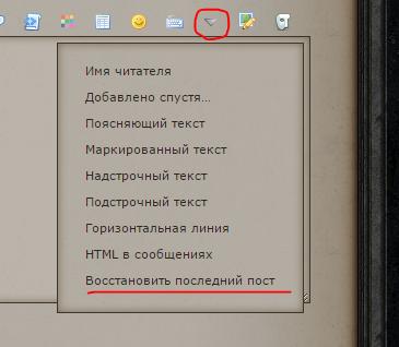http://sh.uploads.ru/L90nH.png