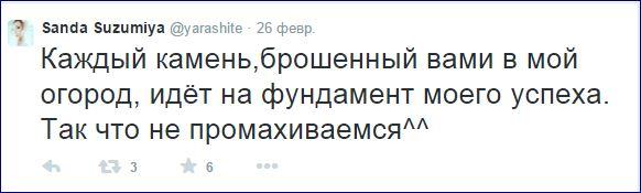 http://sh.uploads.ru/LNzcl.jpg