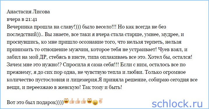 http://sh.uploads.ru/LRzv8.jpg