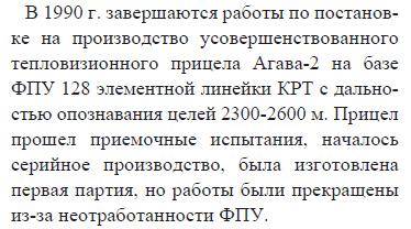 http://sh.uploads.ru/LgXMR.jpg